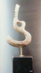 trofeo_guitarra